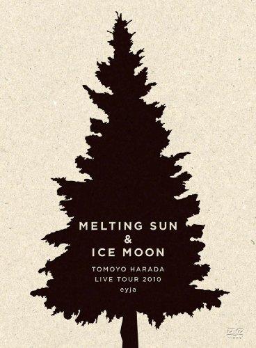 原田知世 Melting?Sun?&?Ice?Moon?-?Tomoyo?Harada?Live?Tour?2010?eyja?- [DVD]