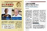 日経サイエンス2018年12月号 画像