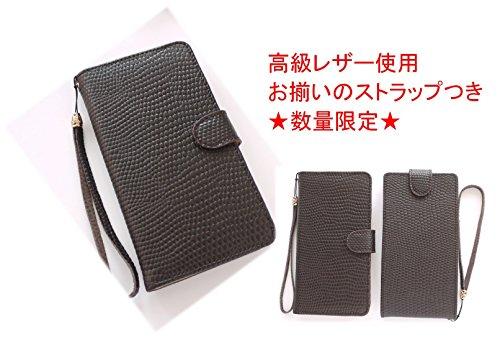 Panasonic パナソニック LUMIX Phone P-02D docomo 手帳型カバー 本革 こげ茶 型押し 牛革 カードポケット付