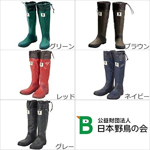 [日本野鳥の会]WildBirdSocietyofJapanバードウォッチング長靴グレーSS(23.0cm)