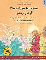 Die wilden Schwaene (Deutsch – Persisch, Farsi, Dari): Zweisprachiges Kinderbuch nach einem Maerchen von Hans Christian Andersen, mit Hoerbuch zum Herunterladen