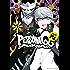 ペルソナQ シャドウ オブ ザ ラビリンス Side:P4(1) (シリウスコミックス)