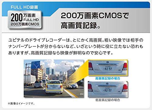 ユピテル GPS搭載ドライブレコーダー WD300 200万画素 事故時非常用電源搭載 1年保証 常時録画 衝撃録画 ロードサービス無料(約3000円相当)