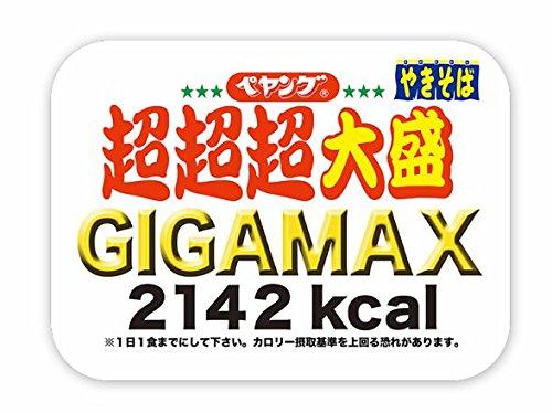 ペヤングソース焼きそば 超超超大盛 GIGA MAX