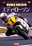 BIKE HERO エディ・ローソン[DVD]