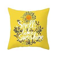 枕カバーを投げる、パイナップルの葉の黄色のプリントクッションケース家の装飾リビングルームのソファ車の寝室、x h:\ 18:18 * 18インチ