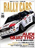 RALLY CARS Vol.09