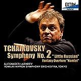 チャイコフスキー:交響曲第2番「小ロシア」、幻想序曲「ハムレット」