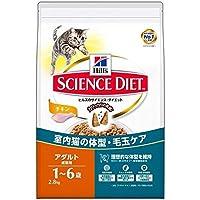 日本ヒルズ・コルゲート SD IDC アダルト チキン成猫用2.8Kg(猫用・フード)【ペット用品】 ds-1916370