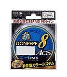 ゴーセン(GOSEN) PEライン PE ドンペペ8 ACS 200m 2号 15.9kg(35lb) 5色分け GBN082020