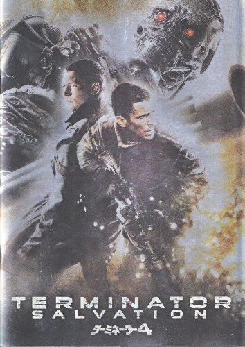 ターミネーター4映画パンフレット TERMINATOR SALVATION