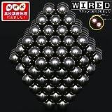 【ColdFusion】 高品質レアアースマグネット SILKY BLACK 【プロキット】5.0mm