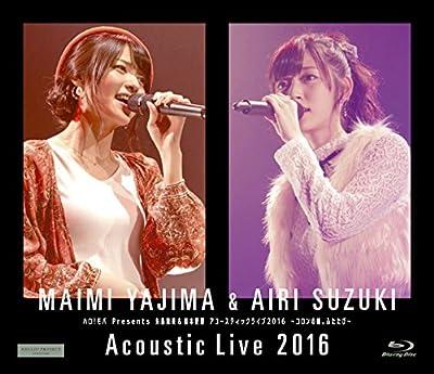ハロ! モバPresents 矢島舞美&鈴木愛理 アコースティックライブ2016 ~コロンの娘。ふたたび~ [Blu-ray]