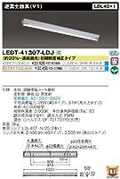東芝ライテック 直管形LEDベースライト 逆富士 LEDT-41307-LDJ 高出力タイプ (LDL40-H)