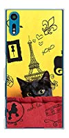 au Xperia XZ SOV34 ハードケース 686 パリの子猫 素材クリア