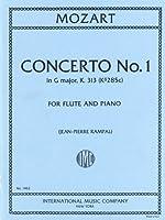 モーツァルト : フルート協奏曲 第1番 ト長調 KV 313/ランパル編/インターナショナル・ミュージック社/ピアノ伴奏付ソロ