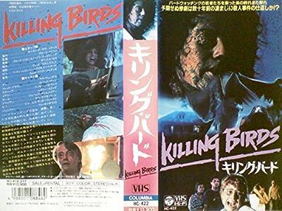 キリング・バード [VHS]