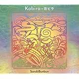 Kabira−花ビラ