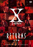 X JAPAN RETURNS 完全版 1993.12.30 [DVD]()