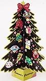 和風 立体カード (クリスマスツリー) 67945-3