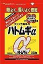 山本漢方製薬 ハトムギα 250g