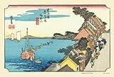 キューティーズ 300ピース ジグソーパズル 神奈川 (東海道五十三次)(26x38cm)