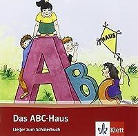 Das ABC-Haus. Audio-CD