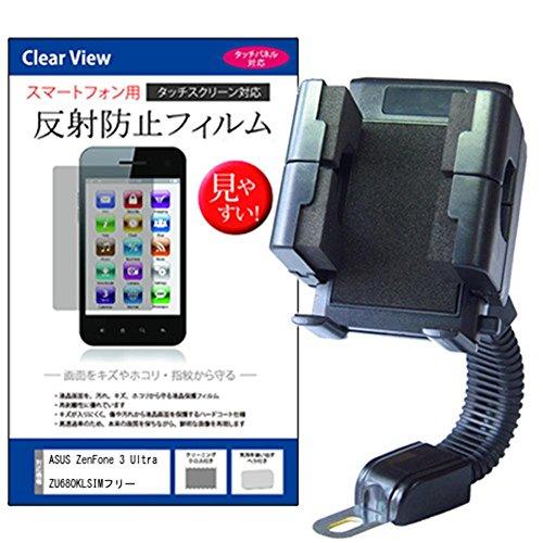 メディアカバーマーケット ASUS ZenFone 3 Ul...
