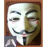 【2点セット】クリスマス コスプレ 定番 V for Vendetta Mask / アノニマス/ガイ・フォークス 仮面 マスク pvc イエロー(黄色) 手袋付 xmas