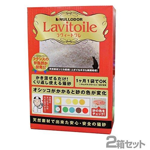 ニュールオダー(NULLODOR) 猫砂 ラヴィートワレ(Lavitoile) 2箱セット