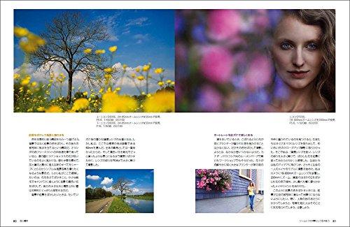 色彩を極める (ナショナル ジオグラフィック プロの撮り方)