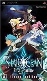 「スターオーシャン 1/STAR OCEAN First Departure 新型PSP同梱版」の画像