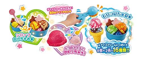 かえちゃOh!  まほうのアイスクリーム パイロットインキ