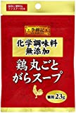 S&B 李錦記 鶏丸ごとがらスープ化学調味料無添加(袋) 23g×5袋