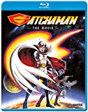 ガッチャマン-The Movie / GATCHAMAN: THE MOVIE
