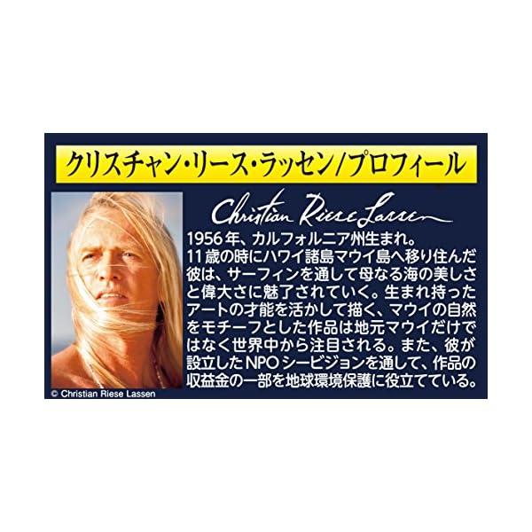 木製パズルフレーム ラッセンパズル専用 ディー...の紹介画像3