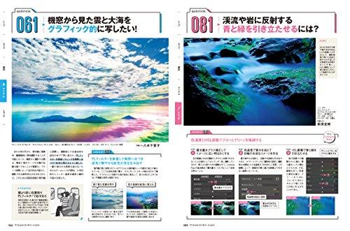 デジタルカメラマガジン2018年8月号(増ページ特大号、表紙=UVERworld TAKUYA∞)