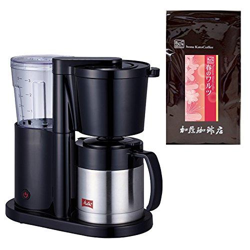 メリタ社製 オルフィ SKT52 コーヒーメーカー 付福袋(...