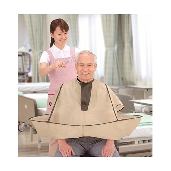 コジット ジャンボ散髪マントの紹介画像7