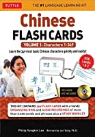 Chinese Flash Cards Kit Volume 1: HSK Levels 1 & 2 Elementary Level: Characters 1-349 (Audio Disc Included) by Philip Yungkin Lee(2012-08-10)