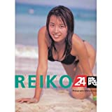 REIKO24時―児島玲子ファースト写真集
