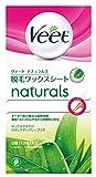 ヴィート ナチュラルズ 脱毛ワックスシート6組(12枚入) (Veet Naturals Wax Strips (6 Strips)