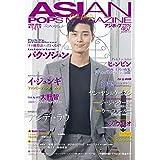 ASIAN POPS MAGAZINE 141号