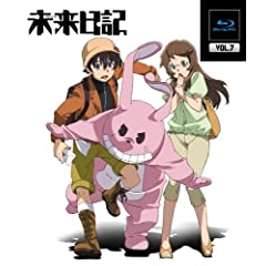 未来日記 Blu-ray通常版 第7巻