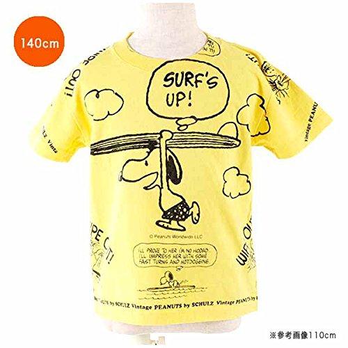 スヌーピー Tシャツ サーフアップ柄 140cm イエロー ブーフーウー boofoowoo