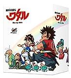 魔神英雄伝ワタル Blu-ray BOX[Blu-ray/ブルーレイ]