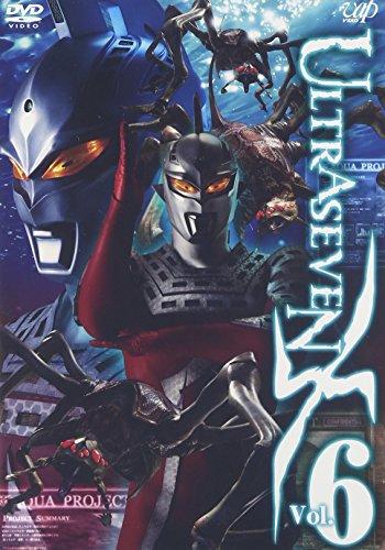 ULTRASEVEN X Vol.6 スタンダード・エディション [DVD]