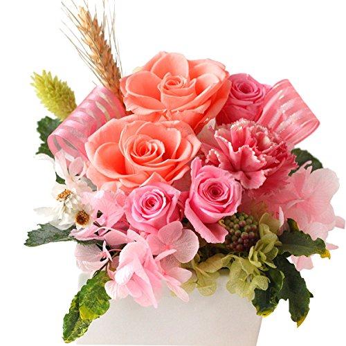 Azurosa(アズローザ) プリザーブドフラワー ギフト 枯れない花 バラ アジサイ 白陶器 ナチュラルエレガント アレンジ オレンジ クリアケース付