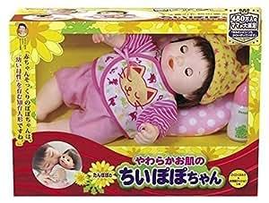 ぽぽちゃん お人形 やわらかお肌のたんぽぽのちいぽぽちゃん ごくごくミルク&お世話クッションつき
