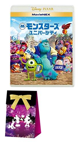 【早期購入特典あり】モンスターズ・ユニバーシティ MovieNEX(限定ギフトパック付) [Blu-ray]